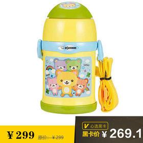 象印 儿童保温杯ZT45 带吸管两用宝宝学生可爱卡通水壶 不锈钢便携