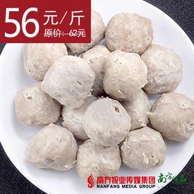 【Q弹爽口】汕头羊肉丸 500g/包  1包