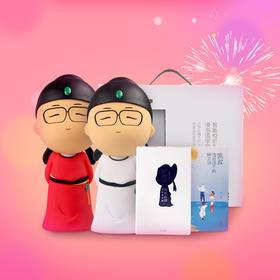 【12.12年度盛典】凯叔国学套装礼盒——小诗仙随手听套装+小词仙随手听套装
