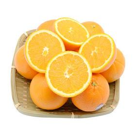高山云雾橙,6斤只要65包邮