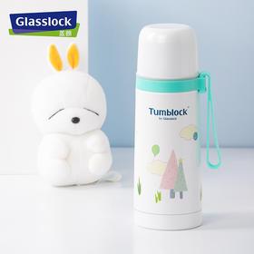 韩国进口Glasslock 儿童保温杯350ml