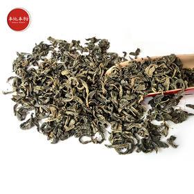 【本地本物】新疆野生罗布麻茶 原生态新叶(珠茶)