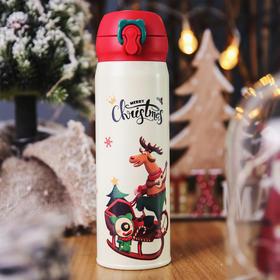 【2018圣诞限量款、圣诞礼物】 韩国杯具熊焖烧保温杯  晚上倒的水早上还烫嘴