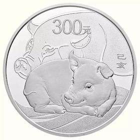 【新品现货】2019猪年生肖1公斤银币