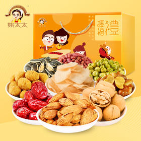 姚太太坚果大礼包1327g每日坚果零食干果组合一箱礼盒