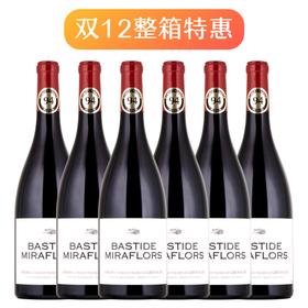 【双12整箱特惠】RP94高分! 米兰教堂60年老藤干红2015!南法名家名师   欧洲最受追捧的酿酒师!