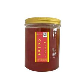 「儋州」大皇岭蜂蜜-大皇岭农业开发中心的扶贫蜂蜜