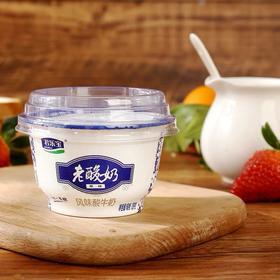 君乐宝老酸奶136g*12碗