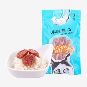 阿赐酱腊肠240g(冰糖/广式/怪味三种口味 可任选一包)