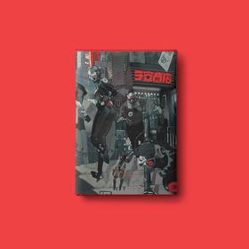 宇宙商店 科幻漫画短篇集 (漫画图书) 森雨漫画 轻雾社