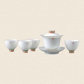 故宫博物院 吉字茶具