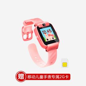 搜狗糖猫Color儿童电话手表gps定位智能学生儿童男女孩防水通话