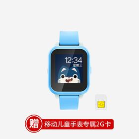 糖猫E2儿童电话手表——线下视频播放