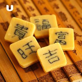 可以吃的字!徽州字豆糖!濒临消失的美食!舌尖上的中国推荐,非物质文化遗产!