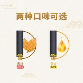 腾云驾雾烟弹(5个装) 两种口味可选(注意仅含烟弹)