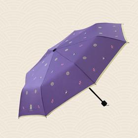 故宫博物院 皇帝服饰雨伞
