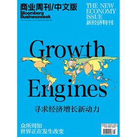 《商业周刊中文版》 2018年12月第23期