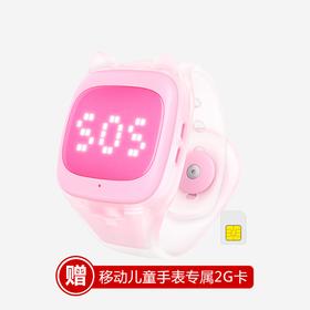 搜狗糖猫BASIC儿童电话手表gps定位智能学生儿童男女孩防水通话