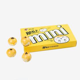 轩妈 MINI蛋黄酥红豆味8*2盒装