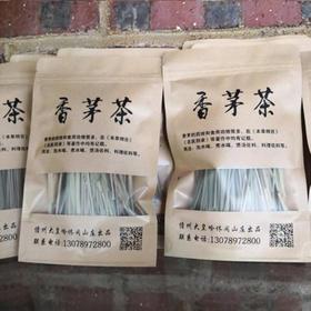 「儋州」大皇岭香茅茶-儋州大皇岭农业开发中心的扶贫香茅茶