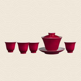 故宫博物院 胭脂水茶具