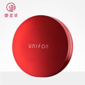 【年货节】红宝盒水光气垫