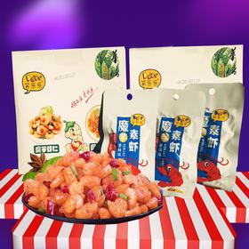 【馋嘴零食】华膳魔芋素虾仁盒装×1盒