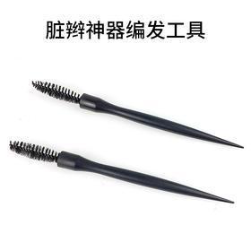 脏辫神器编发工具(个)