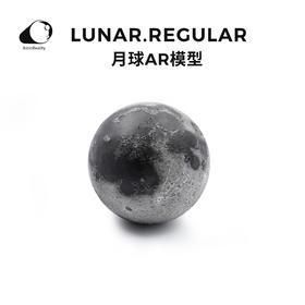 AstroReality 仿真月球模型