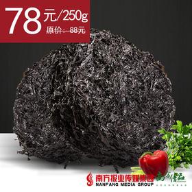 【无沙免洗】头水海山紫菜 250g/份