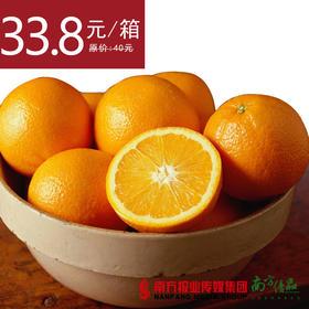 【香甜鲜嫩】湖南黔阳 怀化冰糖橙  约4-5斤/箱  1箱