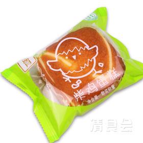 宁夏 沙湖月 柴鸡蛋蛋糕