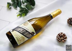 哈罗家族干白葡萄酒 仅售9瓶