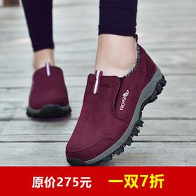 [优选]1双七折 中老年健步鞋 加绒一脚蹬 冬季新款 安全鞋 防水驱寒