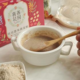 红豆薏米燕麦粉 250g*2盒