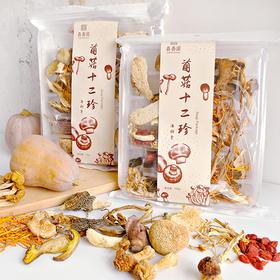 菌菇十二珍汤料包 100g/袋