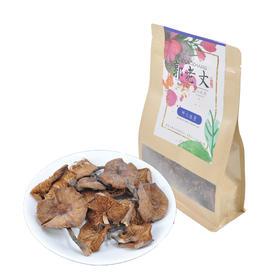 积分兑换 | 东北第四宝 | 长白山脉的馈赠——榛蘑 自然晾晒 营养丰富 鲜嫩可口  150g装