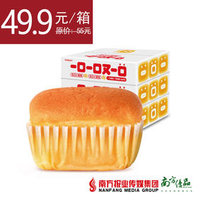 【松软可口】一口又一口蛋糕 1.2-2斤/箱
