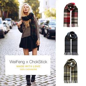 鄂尔多斯100%纯羊绒格子围巾 | 3 款