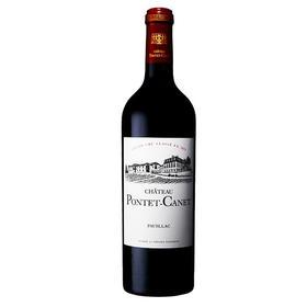【闪购】庞帝卡内古堡干红葡萄酒2013 /Chateau Pontet Canet 2013