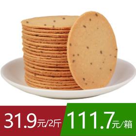 【脆香十足】铁棍山药薄饼