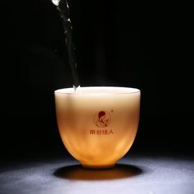 南茗佳人精致茶具-品茗杯