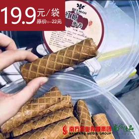 【脆 香 甜】红糖蛋卷 350g/盒