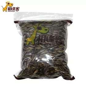 葵花籽多味瓜子500g