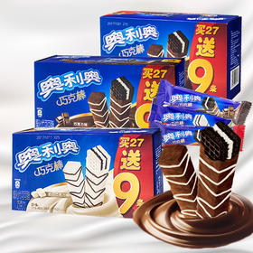一元奥利奥巧克棒一盒27条送9条