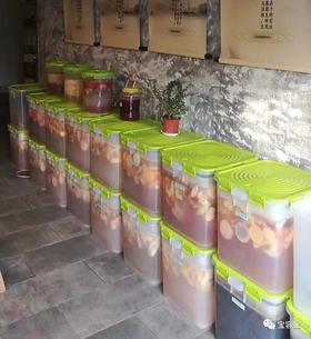 45L酵素桶 一箱4个 食品级多功能方形桶