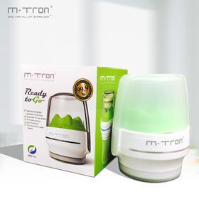 超值团丨英国进口M-Tron 一体多功能紫外线消毒器