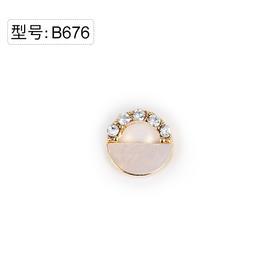【美甲金属饰品】B676半圆白网红B677半圆黑日系热卖杂金色饰品底部弧度