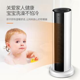 【取暖器】奥克斯取暖器暖风机家用电暖器2000w遥控定时塔式摇头NSBE-200C