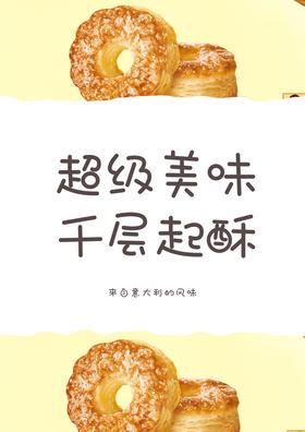 意大利牛油酥饼&奶油夹心泡芙 (3盒售价69)